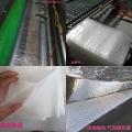 山西陽泉物流運輸減震包裝氣泡袋,棉紙袋,氣墊膜廠家