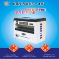 广告店印名片的小型数码印刷机性能稳定
