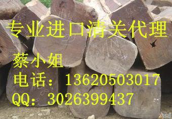 非洲赞比亚血檀广州黄埔港原木进口流程_志趣