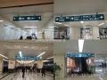 河南中醫藥大學附屬醫院標識牌設計制作
