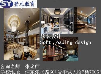 室內軟裝飾家具,燈具,配飾設計手繪圖;