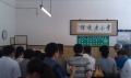 ?#26412;?#24819;学烧饼培训去哪 李小老烧饼培训实体店