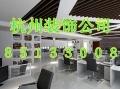 杭州专业装修茶楼公司电话,装修茶楼预算评估