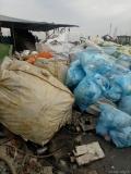 青浦區工廠大批打完包的工業垃圾處置收費低,敬請咨詢