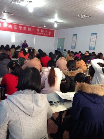 河南省教师资格证考试2015年将实行全国统考