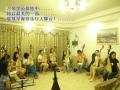 來廣州月泉國樂藝術館,免費體驗琵琶課程