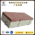 湖南陶瓷透水砖 长沙陶瓷透水砖批发 (多图)