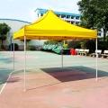 西安遮雨帳篷 吊邊下檐到地面三個高度調節遮陽帳篷
