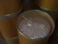 4-苯基丁酸鈉鹽 現貨