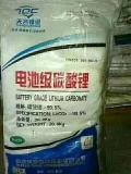 白山回收季戊四醇