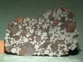 權威物理檢測隕石公司