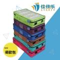 銀行辦公箱包用品調款包