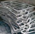 商标标签、塑料软包装印刷铝合金网框价格