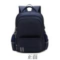 上海工廠生產批發時尚休閑雙肩背包男女兒童學生書包定