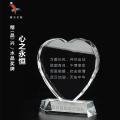 定做先進個人表彰愛心慈善感恩水晶獎杯