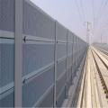 声屏障直销高速公路吸音板 小区玻璃钢透明防护墙