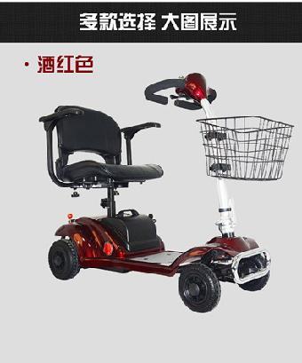 便携式老年电动代步车专卖店图片