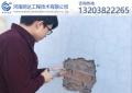 泌阳汝南县楼板梁裂缝碳纤维加固