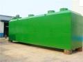 浙江工業廢水處理設備