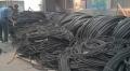 廣州天河區收購廢舊電纜廠家