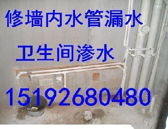 楼层洗手盆下水道结构图