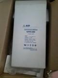 光宇鉛酸免維護蓄電池GFM-200-300批發