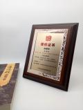 實木雕刻獎激光雕刻獎牌授權牌指定經銷商牌定制廠家