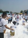 暑假派对泡沫机舞台喷射泡沫机节庆彩色泡泡澡跑