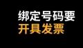 廣州400電話從交款到開通需要多長時間