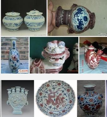 总部集团买家,台湾著名企业及赌场名人,国内外古玩收藏协会组织结构