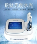 微動射頻水光儀 無針水光儀器 釩鈦針頭