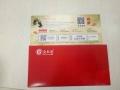寧夏內蒙牛羊肉提貨卡提貨系統供應商蘇州金禾通