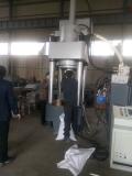 北京全自動液壓銅屑壓塊機A充分回收再利用