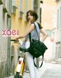 代理品牌服装多少钱,香炫儿女装专业买手团队