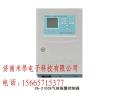 2019年可燃氣體報警控制器CA-2100E型