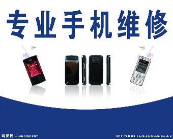 华为 中兴 酷派手机专业换屏更换外屏,屏幕总成