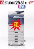 广州黄埔区火村打印机出租