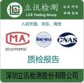電源KC認證,顯示器KC認證,直發器KC認證