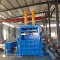 鲁丰直供纸厂废料液压打包机 废纸打包机价格