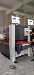 上海精密零部件去毛刺磁力研磨拋光機制造總廠