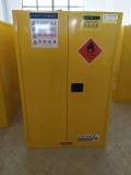化工企业化学品储存柜