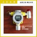 防爆型沼氣氣體報警器 沼氣濃度監測探測器