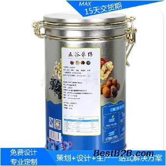 精致彩色圆形蛋白质粉铁盒 黄秋葵胶囊储存金属罐
