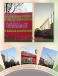 南京旗桿廠家直銷價格合理6-50米旗桿可定制