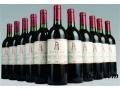 岳阳回收拉图红酒价格多少钱拉图红酒值多少钱瓶ABC