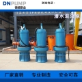 大口径雨水泵站配合井筒安装