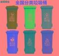 戶外垃圾桶塑料干濕分類240升公用商用環衛掛車桶