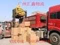 广州到山西昔阳物流有限公司直达了