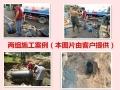 廠家供應吉林長春管道堵水氣囊DN800水堵加強型價