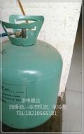 代替制冷剂R502价格多少钱13.6kg进口